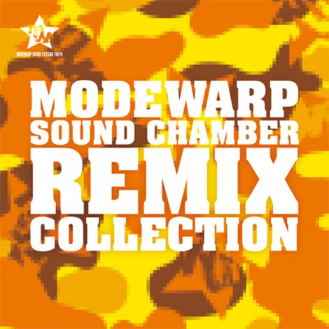 MODEWARP SOUND CHAMBER REMIX COLLECTION