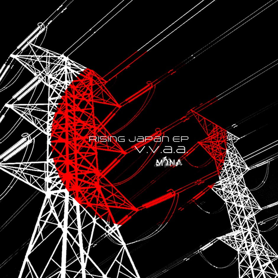 V.V.A.A Rising Japan EP