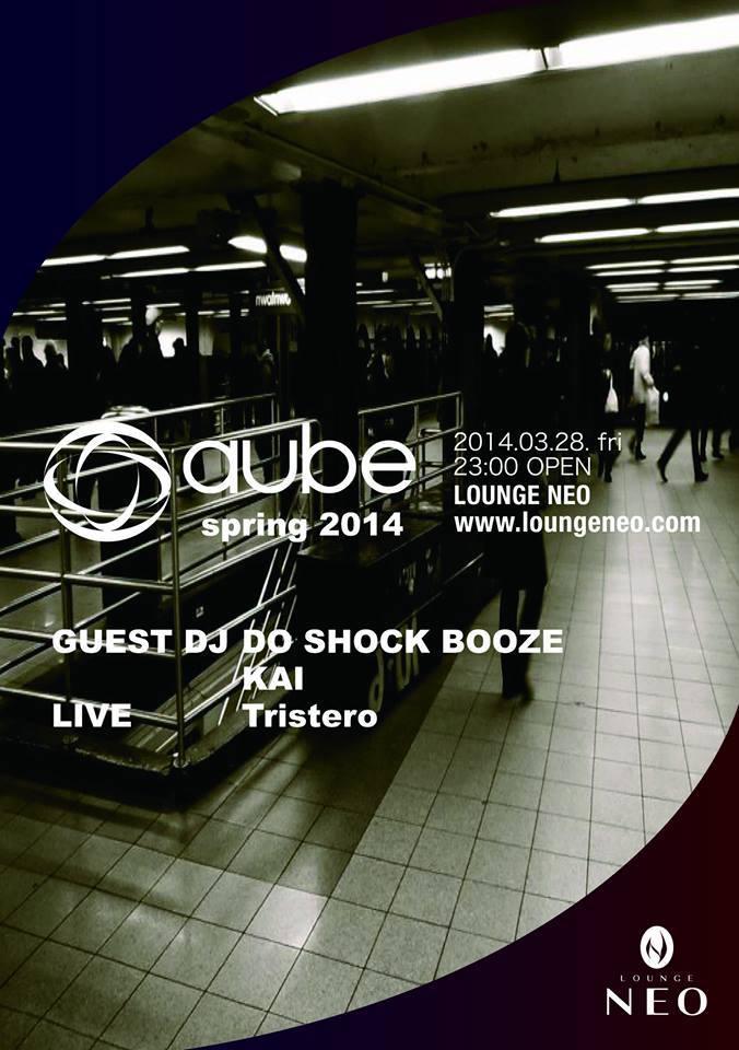 AUBE -spring 2014-