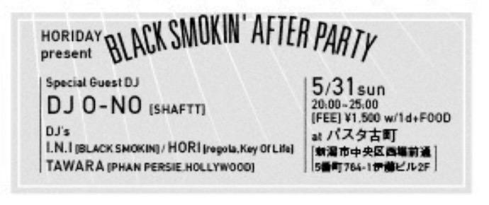 """2015.5.31 SUN – TAWARA : DJ@PASTA KOMACHI / HORIDAY presents """"BLACK SMOKIN' AFTER PARTY"""""""