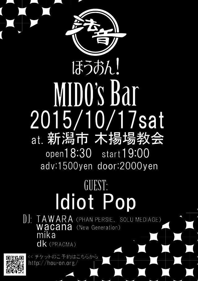 2015.10.17 SAT – TAWARA : DJ@Kiageba Kyokai / HOU-ON! MIDO's Bar