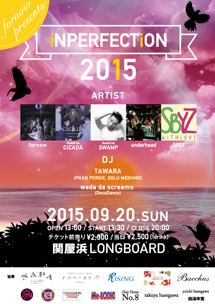 "2015.9.20 SUN – TAWARA : DJ@LONGBOARD / fornow presents ""iNPERFECTiON 2015"""