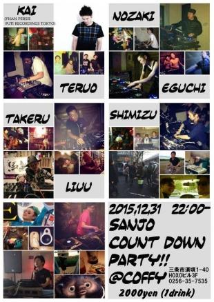 2015.12.31 THU – KAI : DJ@Coffy / SANJO COUNT DOWN PARTY 2015-2016
