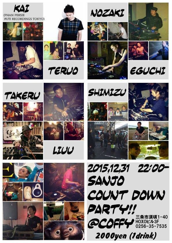 2015.12.31 THU – KAI : DJ@Coffy / SANJO COUNT DOWN PARTY 2015-2016