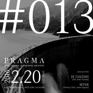 2016.2.20 SAT – TAWARA : DJ@BROTHER / PRAGMA #013