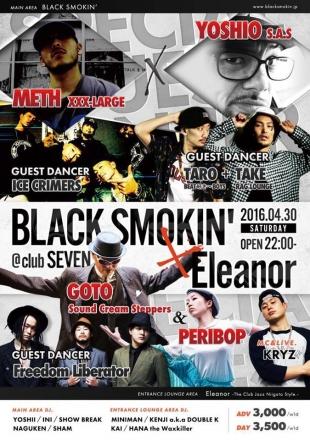 2016.04.30 sat BLACK SMOKIN' × Eleanor
