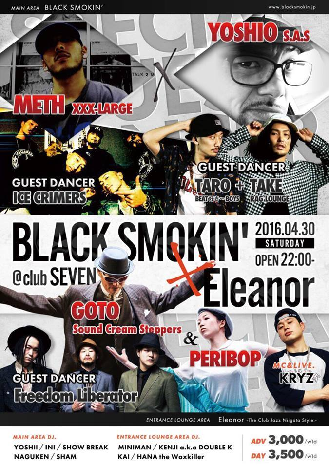2016.04.30 sat BLACK SMOKIN' × Eleanor