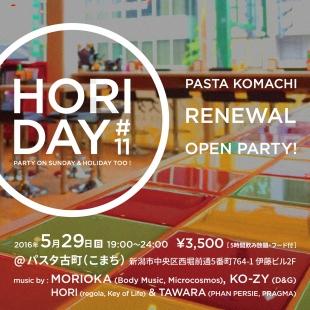 2016.5.29 SUN – TAWARA : DJ@PASTA KOMACHI / HORIDAY #11
