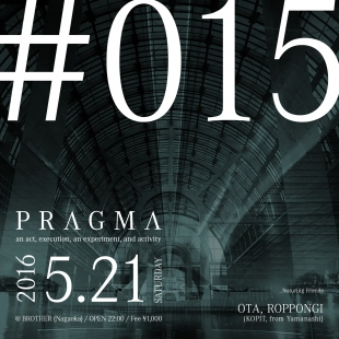 2016.5.21 SAT – TAWARA : DJ@BROTHER / PRAGMA #015
