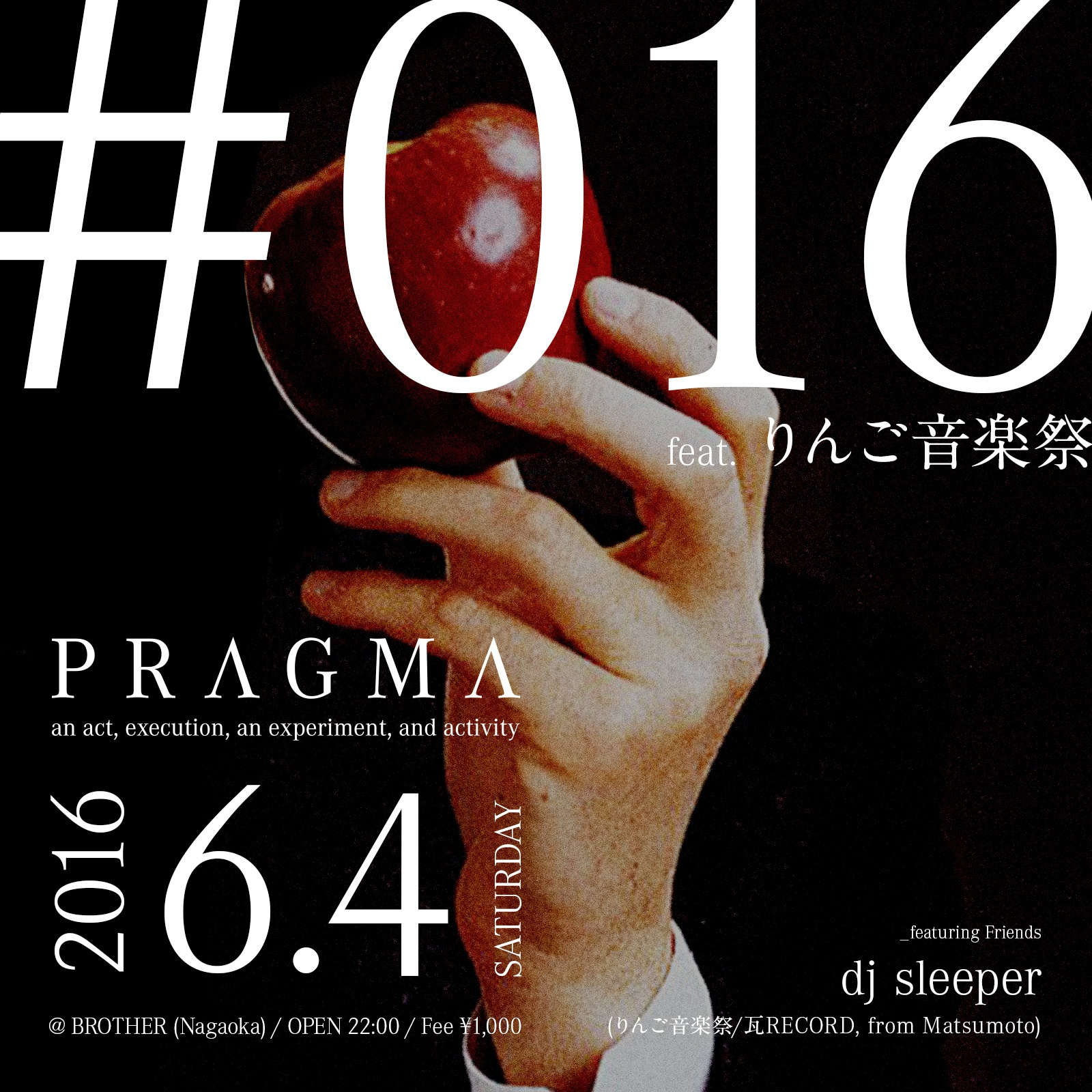 2016.6.4 SAT – TAWARA : DJ@BROTHER / PRAGMA #015 feat.りんご音楽祭