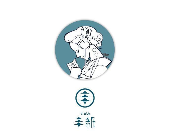 2016.8.24 WED – KAI : DJ@手紙 / 新発田ClapHands!!