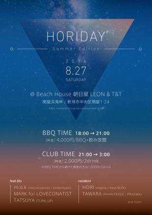 2016.8.27 SAT – TAWARA : DJ@Beach House 朝日屋 LEON & T&T(関屋浜海岸) / HORIDAY #12 〜Summer Edition〜