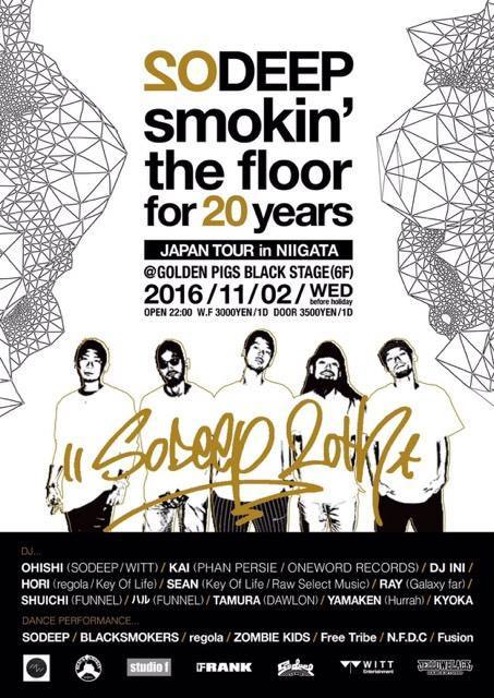 "2016.11.2 WED – KAI : DJ@GOLDEN PIGS BLACK STAGE / ""SODEEP"" smokin' the floor for 20years"