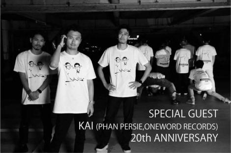 2016.12.23 FRI – KAI : DJ@Progressive Energy / DJ KAI 20th ANNIVERSARY PARTY ONEWORD RECORDS X ILM
