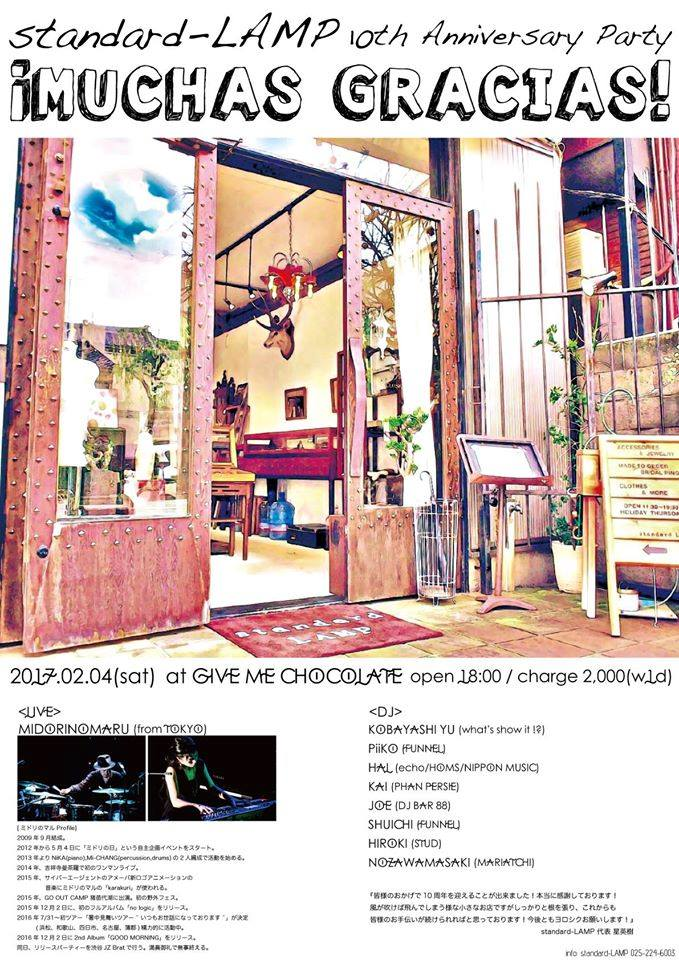 2017.2.4 SAT – KAI : DJ@GIVE ME CHOCOLATE / standard LAMP 10th Anniversary Party