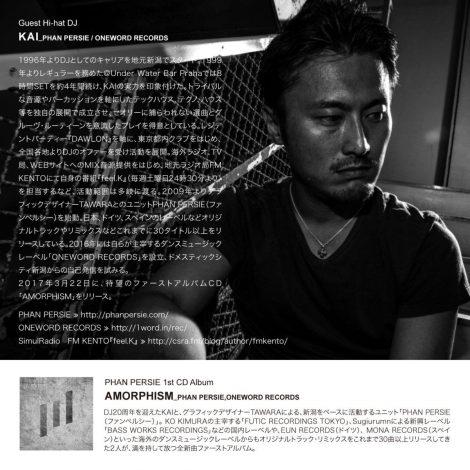 2017.7.21 FRI – KAI : DJ @ dazzbar (Shizuoka) / Hi-hat