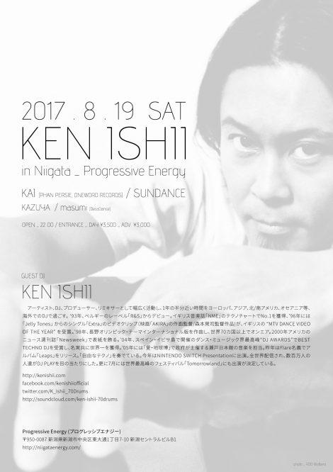 2017.8.19 SAT – KAI : DJ @ Progressive Energy / KEN ISHII in Niigata