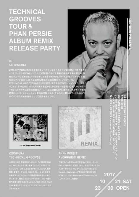 2017.10.21 SAT – KAI : DJ@Progressive Energy / LOSTRAIN presents TECHNICAL GROOVES TOUR & PHAN PERSIE Album Remix Release Party