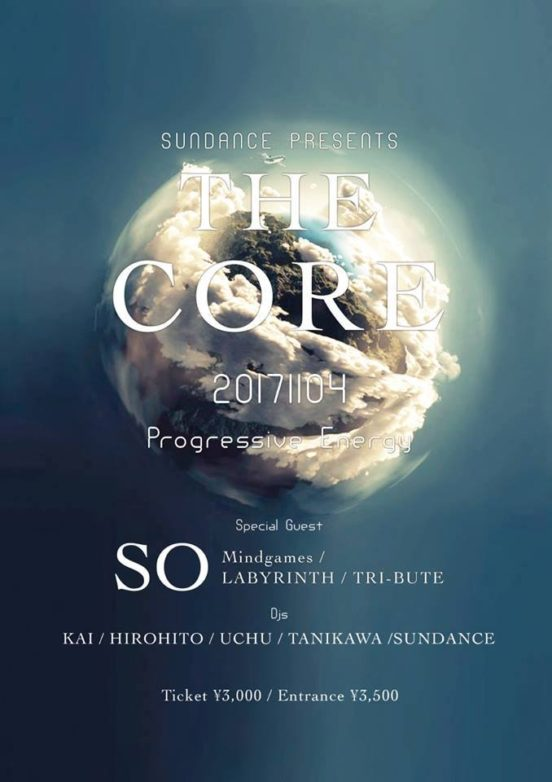 2017.11.4 SAT – KAI : DJ@Progressive Energy / THE CORE