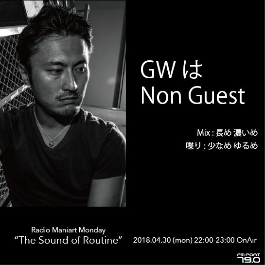 2018.4.30 MON – KAI : Navigator on FM PORT / the Sound of Routine