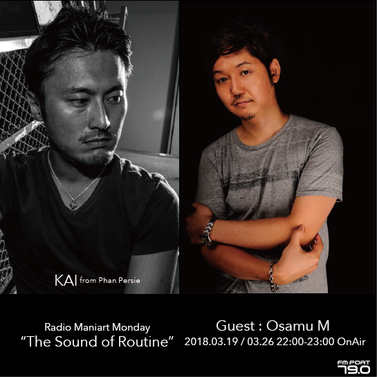 2018.3.19 MON, 26 MON – KAI : Navigator on FM PORT / the Sound of Routine - Guest: Osamu M