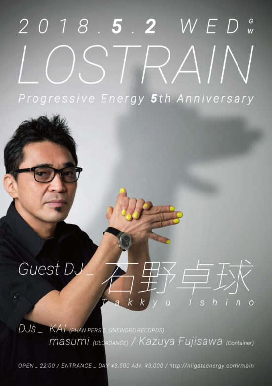 2018.5.2 WED – KAI : DJ@Progressive Energy / LOSTRAIN - Progressive Energy 5th Anniversary