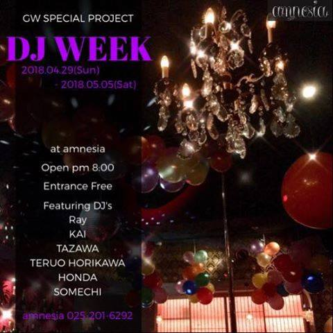 "2018.4.30 MON – KAI : DJ@Bar amnesia / GW SPECIAL PROJECT ""DJ WEEK"""