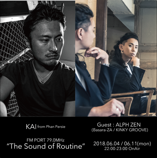 2018.6.4 MON, 11 MON – KAI : Navigator on FM PORT / the Sound of Routine – Guest: ALPH ZEN