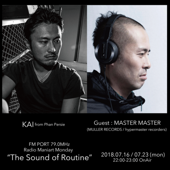 2018.7.16 MON, 23 MON – KAI : Navigator on FM PORT / the Sound of Routine – Guest: MASTER MASTER
