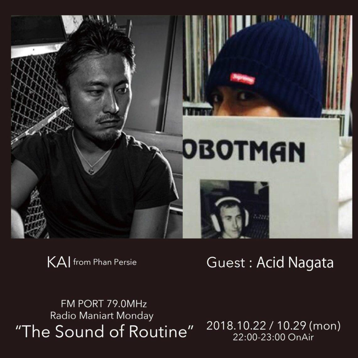 2018.10.22 MON, 10.29 MON – KAI : Navigator on FM PORT / the Sound of Routine – Guest: Acid Nagata