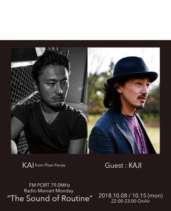 2018.10.8 MON, 10.15 MON – KAI : Navigator on FM PORT / the Sound of Routine – Guest: KAJI