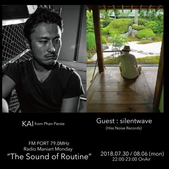 2018.7.30 MON, 8.6 MON – KAI : Navigator on FM PORT / the Sound of Routine – Guest: silentwave