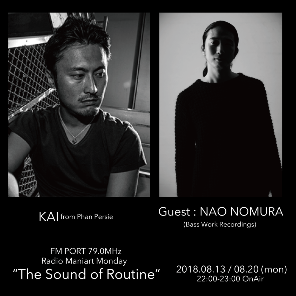 2018.8.13 MON, 8.20 MON – KAI : Navigator on FM PORT / the Sound of Routine – Guest: NAO NOMURA