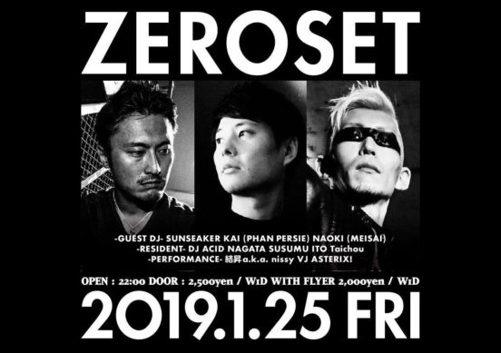 2019.1.25 FRI – KAI : DJ@CLUB 444QUAD / ZEROSET