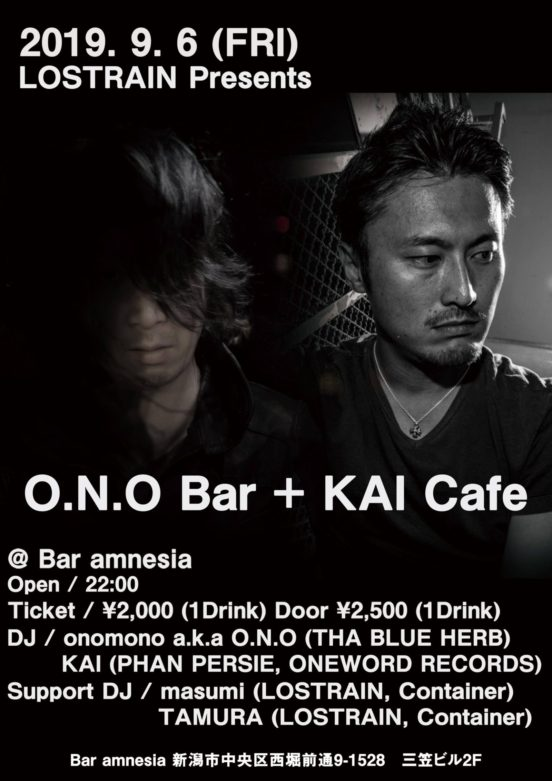 2019. 9. 6 FRI – KAI : DJ@Bar amnesia / LOSTRAIN Presents onobar + kaicafe