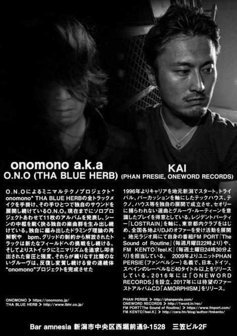 2019.9.6(Fri) LOSTRAIN Presents onobar + kaicafe @ Bar amnesia