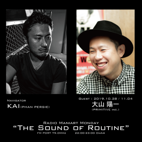 2019. 10. 28 MON, 11. 4 MON – KAI : Navigator on FM PORT / the Sound of Routine – Guest : 大山陽一(PRIMITIVE inc.)