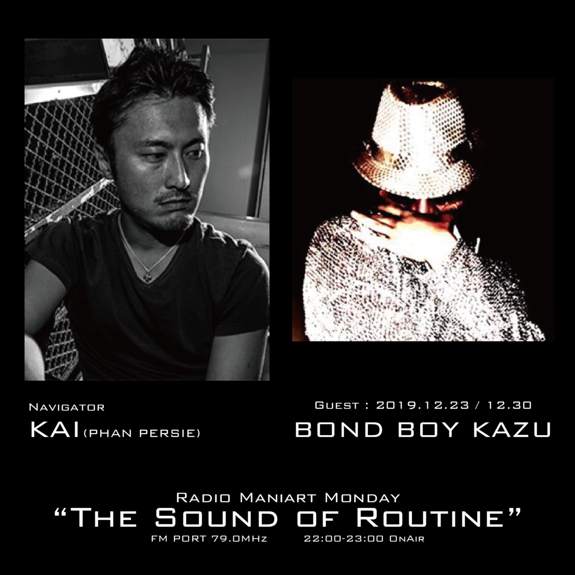 2019. 12. 23 MON, 12. 30 MON – KAI : Navigator on FM PORT / the Sound of Routine – Guest : BOND BOY KAZU