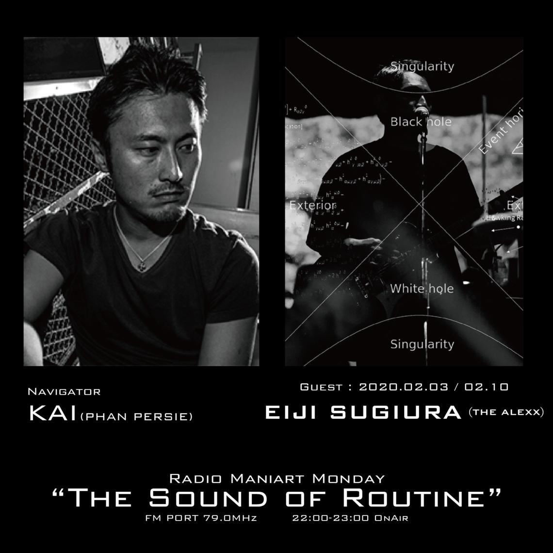2020. 2. 3 MON, 2. 10 MON – KAI : Navigator on FM PORT / the Sound of Routine – Guest : EIJI SUGIURA(THE ALEXX)