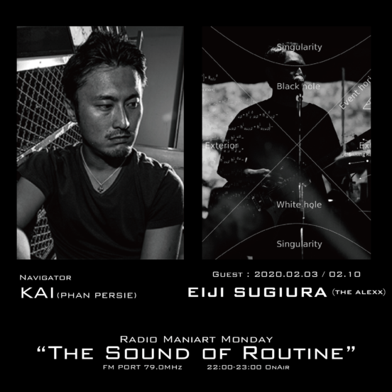 2020. 2. 3 MON, 2. 10 MON – KAI : Navigator on FM PORT / the Sound of Routine – Guest : EIJI SUGIURA(THE ALEXX)