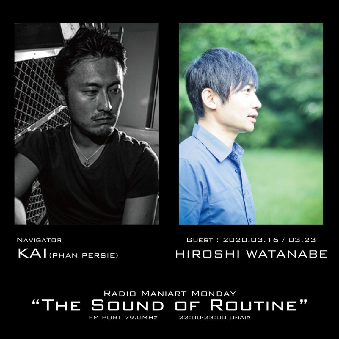 2020. 3. 16 MON, 3. 23 MON – KAI : Navigator on FM PORT / the Sound of Routine – Guest : HIROSHI WATANABE