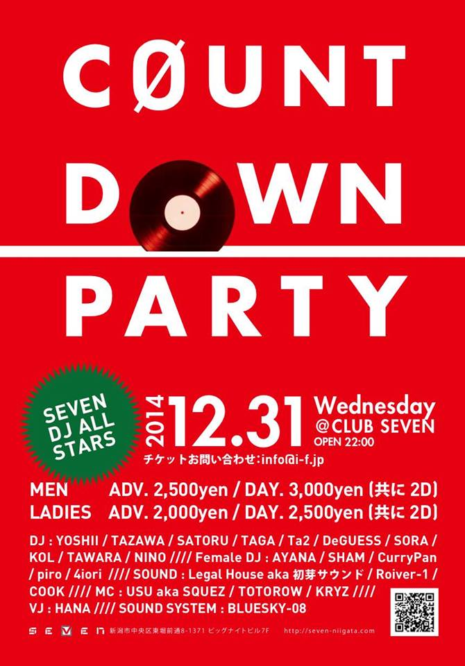 COUNTDOWN PARTY