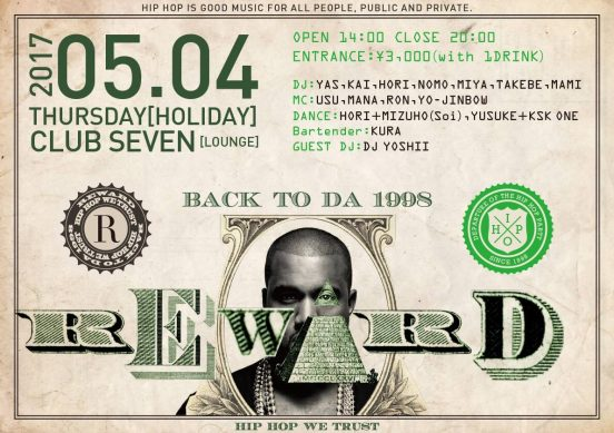 2017.5.4 THU – KAI : CLUB SEVEN LOUNGE / REWARD -Back to da 1998-
