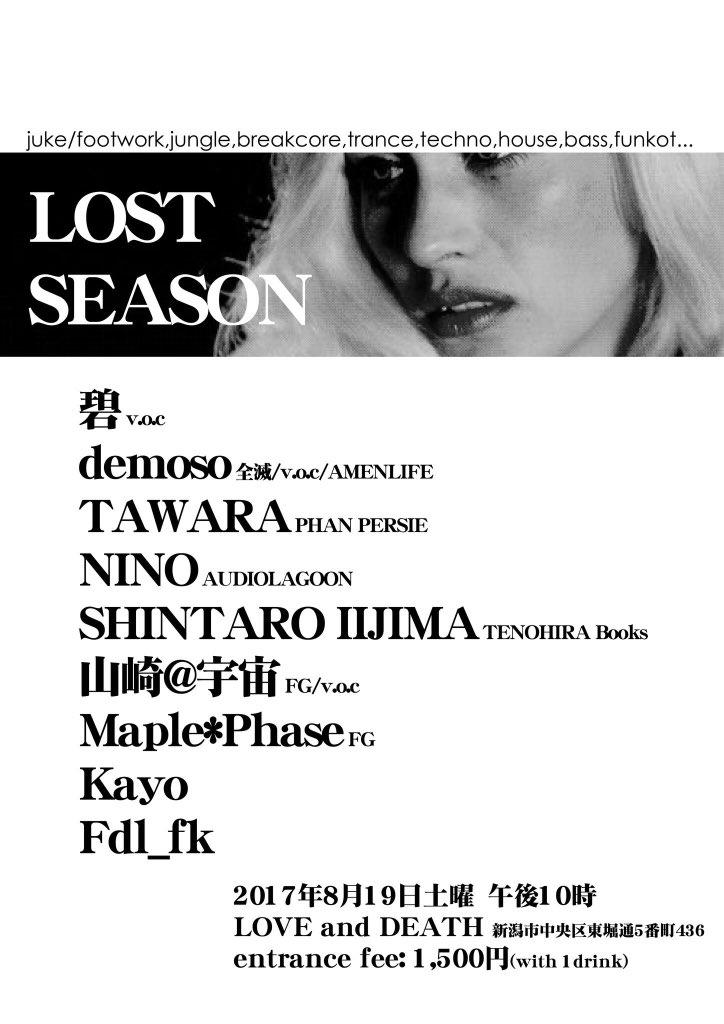 2017.8.19 SAT – TAWARA : DJ @ LOVE and DEATH / LOST SEASON