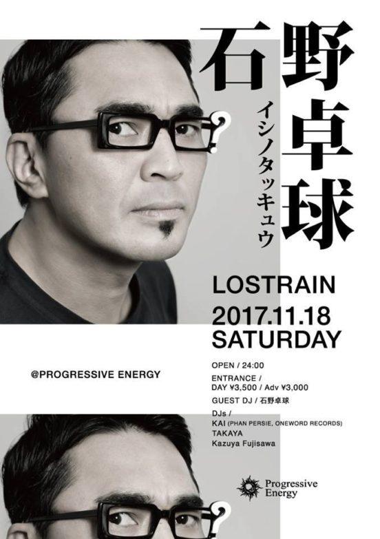 2017.11.18 SAT – KAI : DJ@Progressive Energy / LOSTRAIN