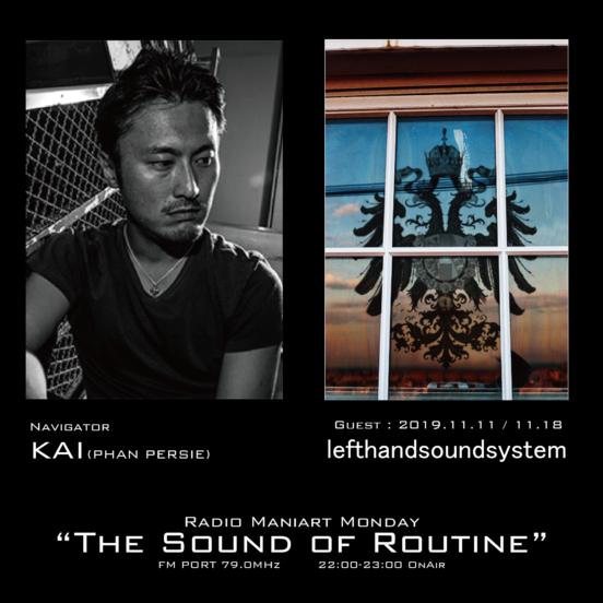 2019. 11. 11 MON, 11. 18 MON – KAI : Navigator on FM PORT / the Sound of Routine – Guest : left hand soundsystem